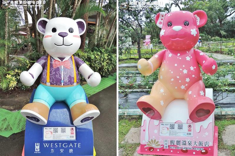 0122-36(飯店熊)