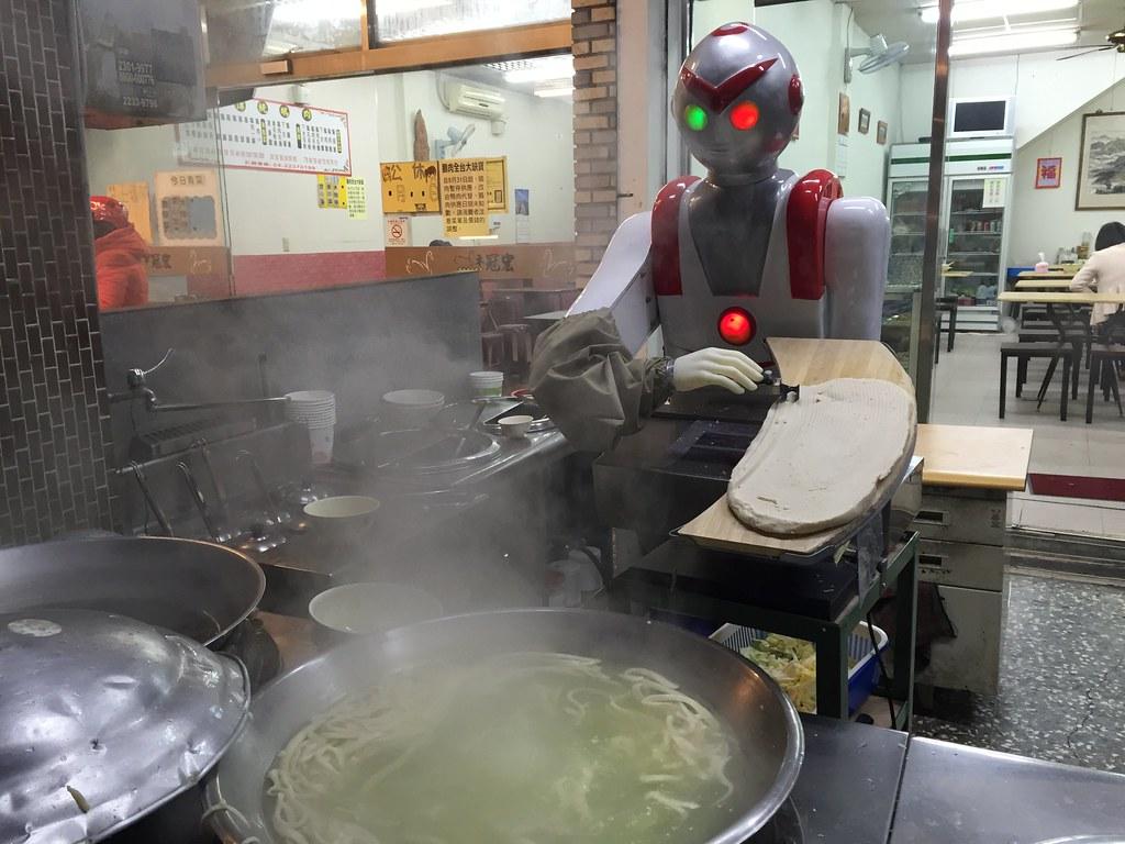 山西刀削麵