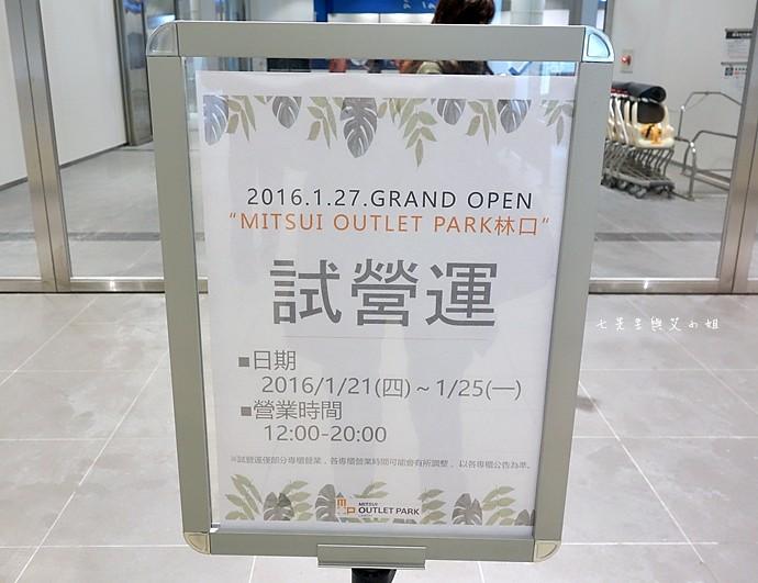 12 林口三井Outlet Mitsui Outlet Park