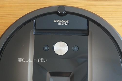 irobot13