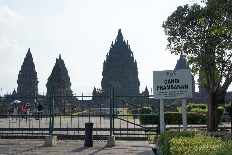 Prambanan, Yogyakarta - main grounds