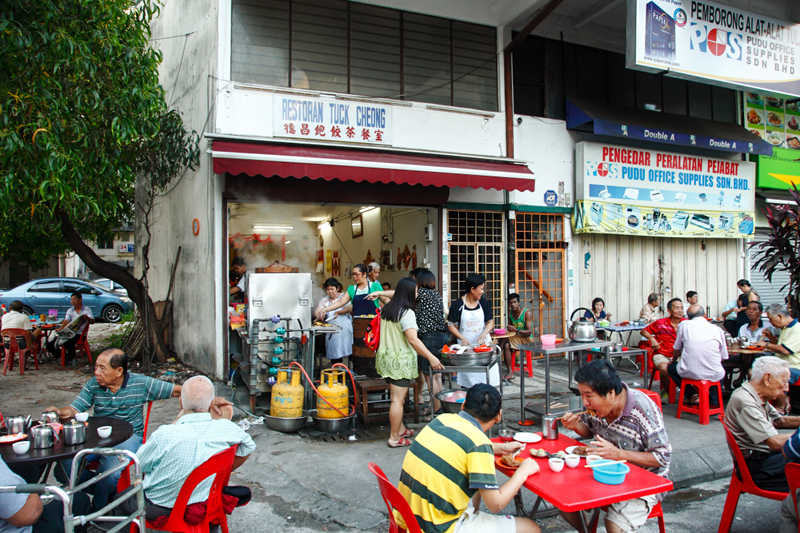 Restoran Tuck Cheong Pudu