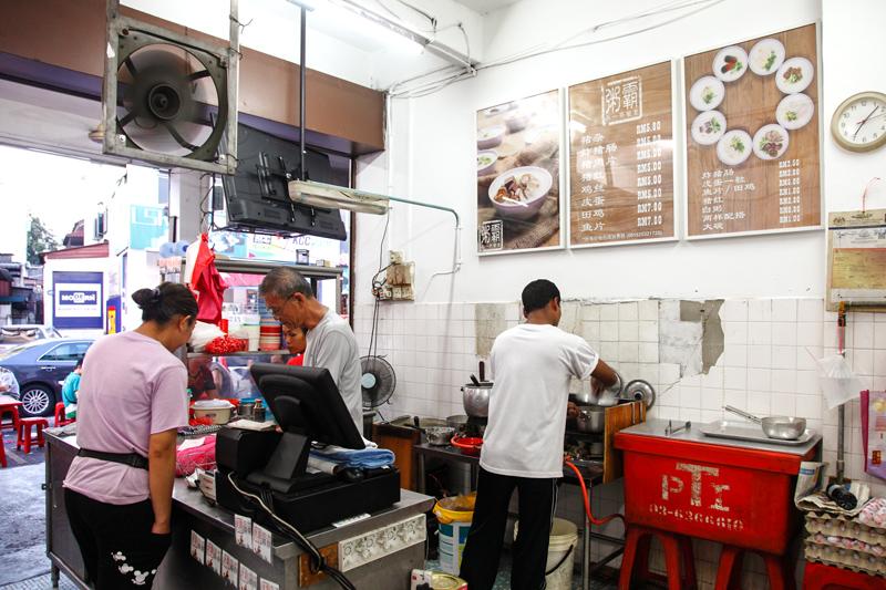 Yung Yi Kei Porridge Jinjang