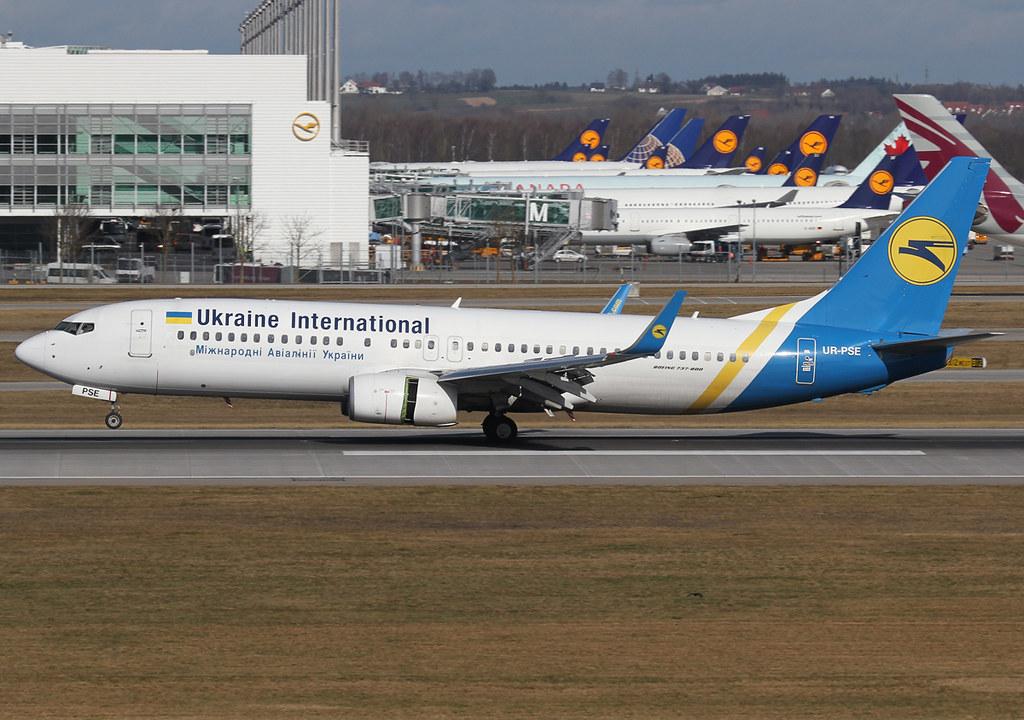 Landing on RWY26L inbound from Kiev KBP. Delivered 03/2012 to Aerosvit.