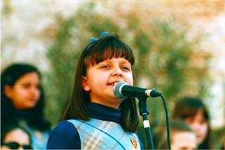 Noicattaro. Aurelia Montedoro front