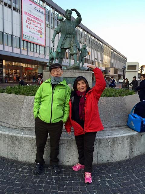 Japan Family Trip 2016