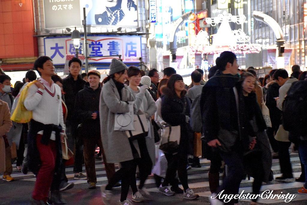 Japan_People