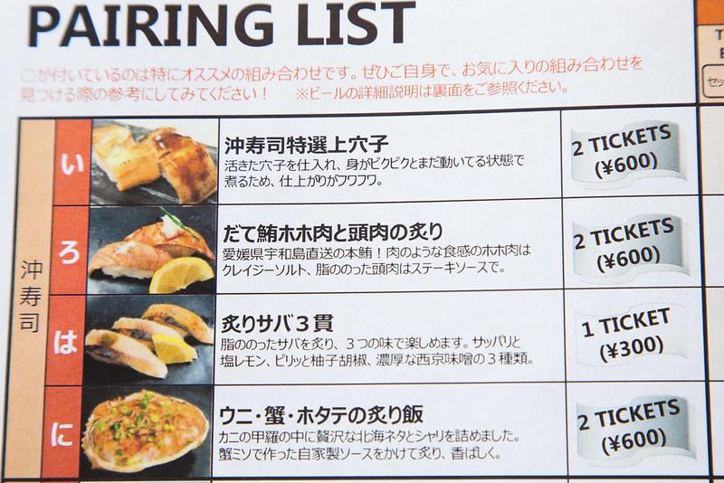寿司フェス-9