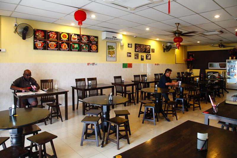 Choon Prawn Mee Restaurant