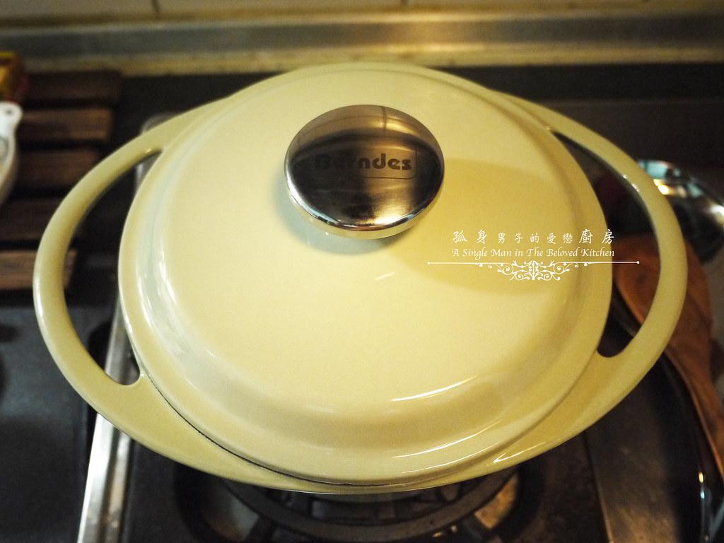 孤身廚房-墨西哥辣醬佐香米29