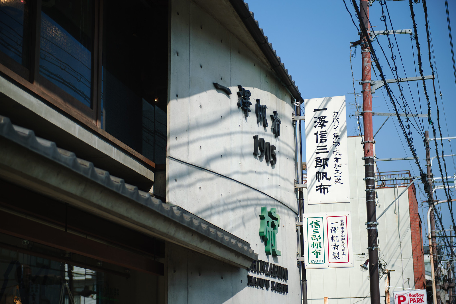 2015VQ@Kyoto-603