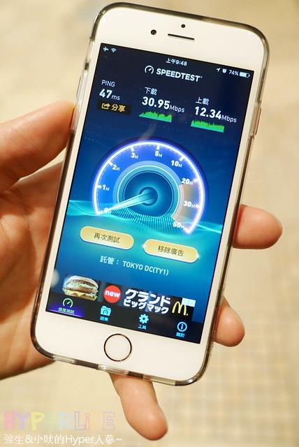 ░日本Tokyo░,上網,價格,優惠,方便,日本,東京wifi,東京上網,東京上網吃到飽,東京景點 @強生與小吠的Hyper人蔘~