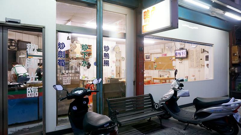 DSC00339_副本