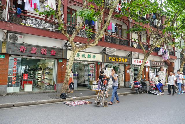 2014上海杭州D1-1190565