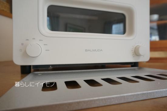 balmuda-toaster-oteire1