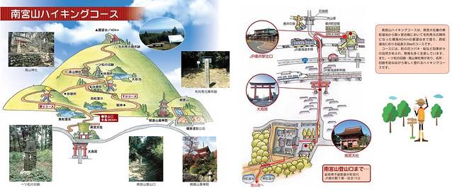 ハイキングMAP-垂井町観光協会