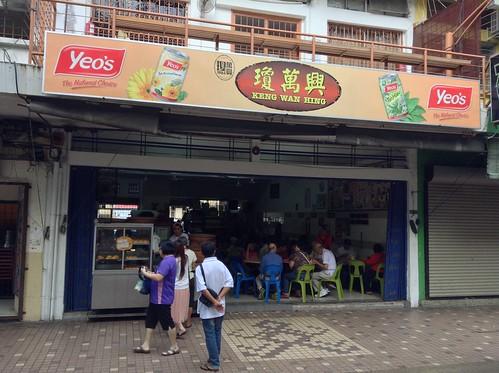 Keng Wan Hing