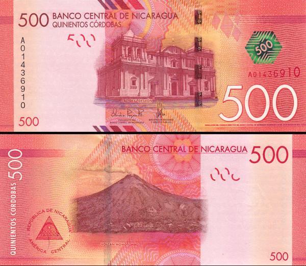 500 Córdobas Nikaragua 2015, polymer
