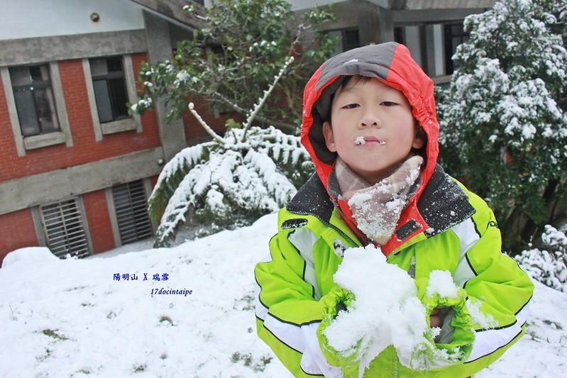 2016-台北陽明山-瑞雪-難得一見的雪白山景-17度C隨拍 (169)