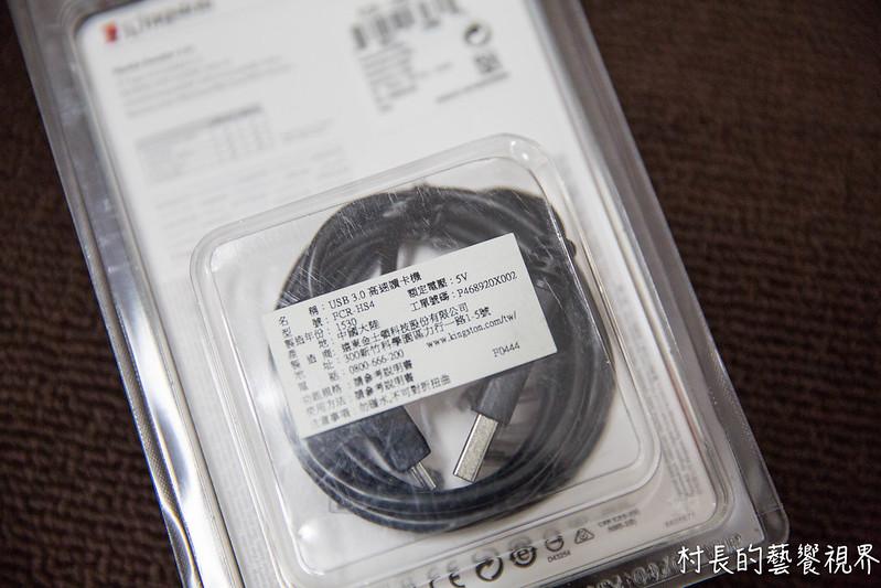 D52A6159