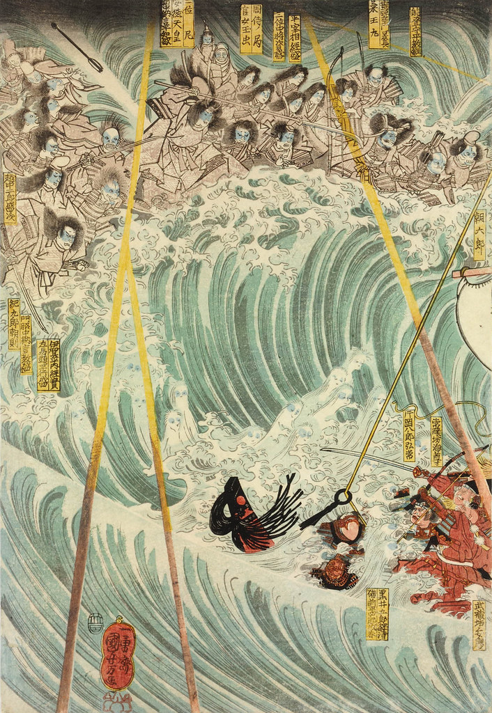 Utagawa Kuniyoshi - The Taira ghosts arising from the sea (left) to attack Yoshitsune's ship (centre), with some warriors in the water, 19th C (left panel)