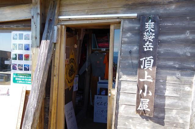 乗鞍岳 056