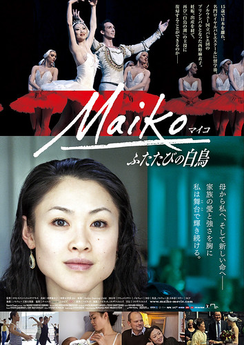 Maiko_poster