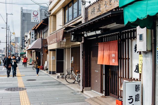 Kyoto_kiyomizugojyodoori_02