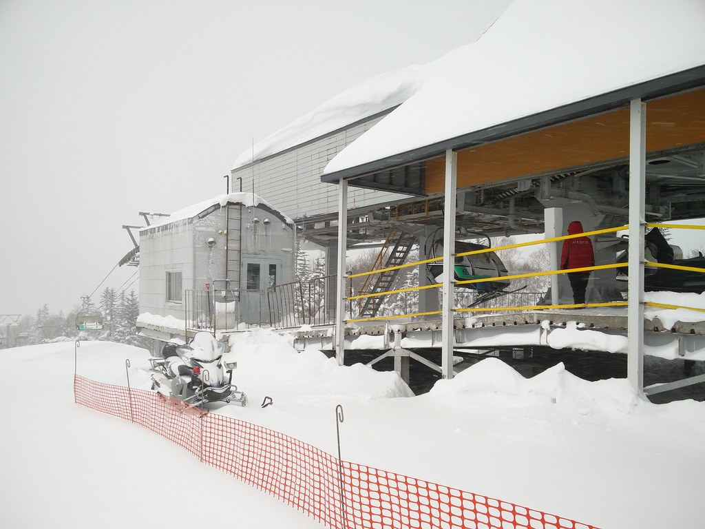 Nagamine Express chairlift