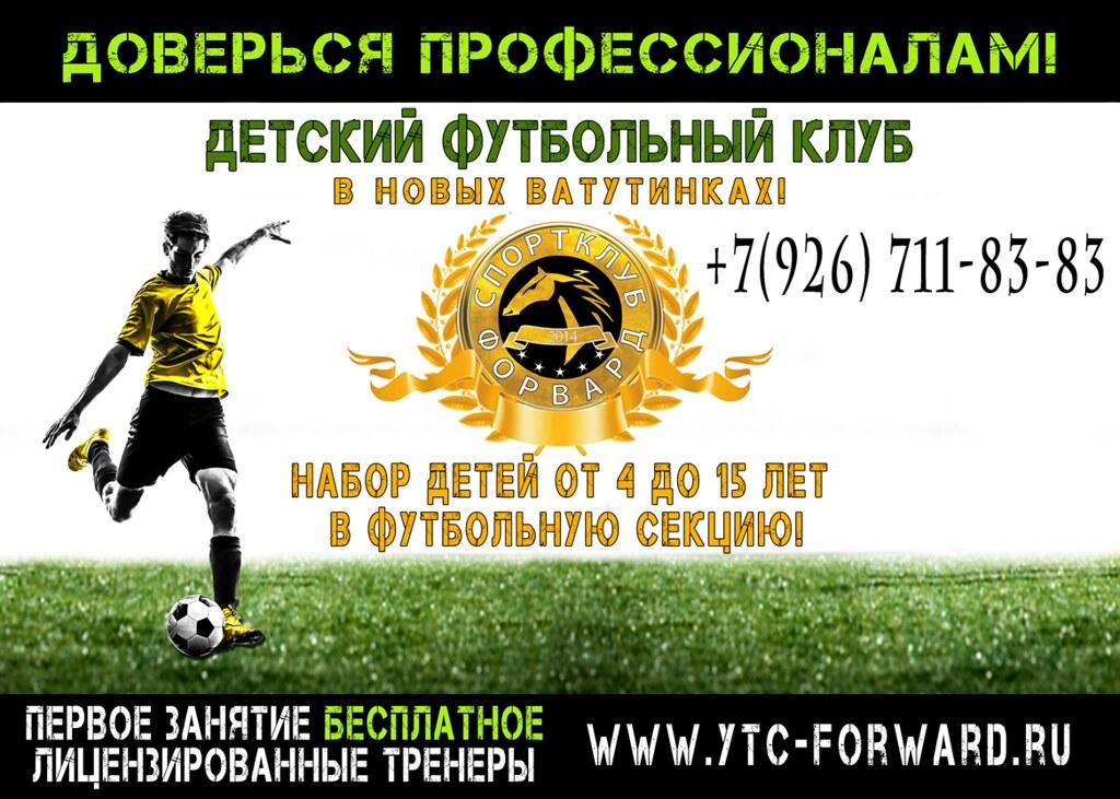 farm2.staticflickr.com/1527/24994785902_71f546449f_b.jpg