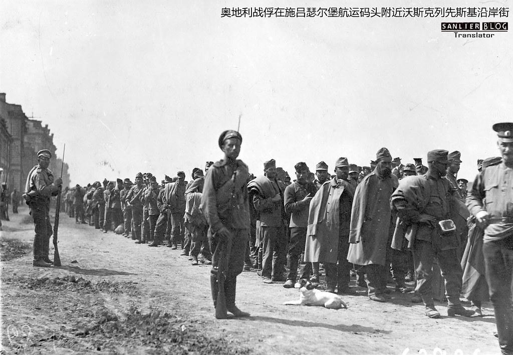 1916年奥地利战俘在彼得格勒23