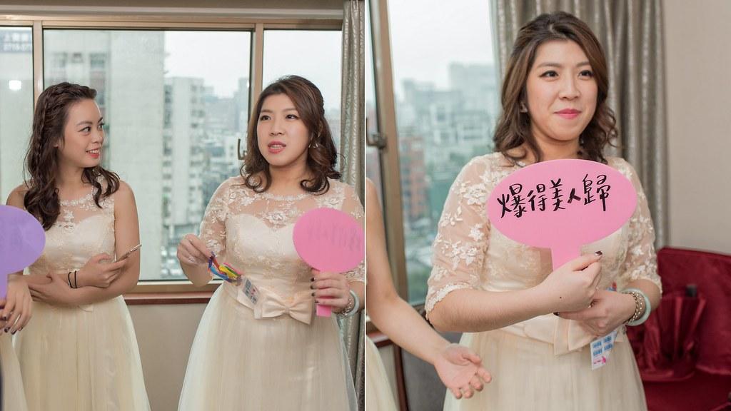 婚攝樂高-蓮香齋-人道國際酒店040