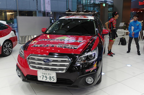 Utsunomiya Blitzen Team Car
