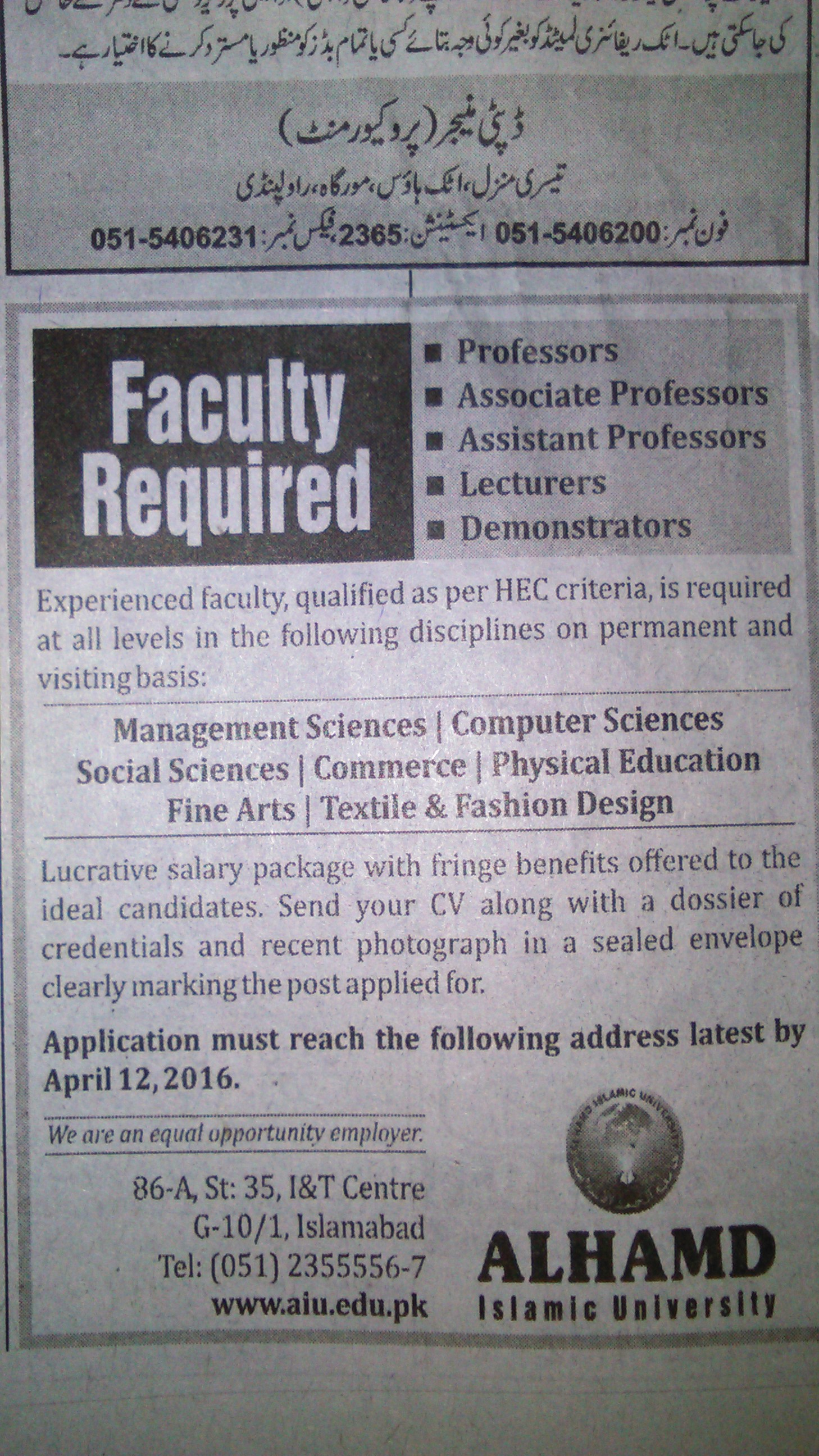 Faculty Required Alhamd Islamic University Islamabad