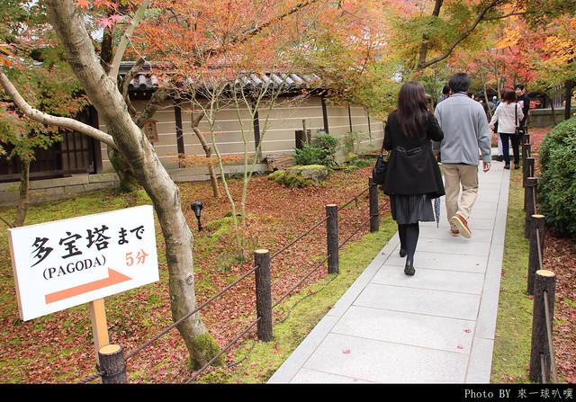 京都-永觀堂063
