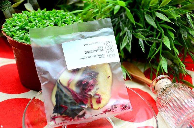 小草作xtea shop小草作菜單果醬早午餐tea shop花草茶咖啡 (16)