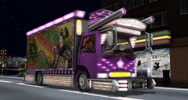 2016_NEW_ART Truck