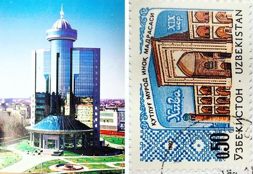 Uzbekistan - Postcrossing Incoming