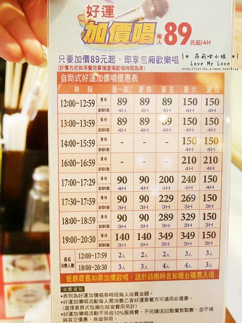 西門町美食推薦英記港式茶餐廳 (17)