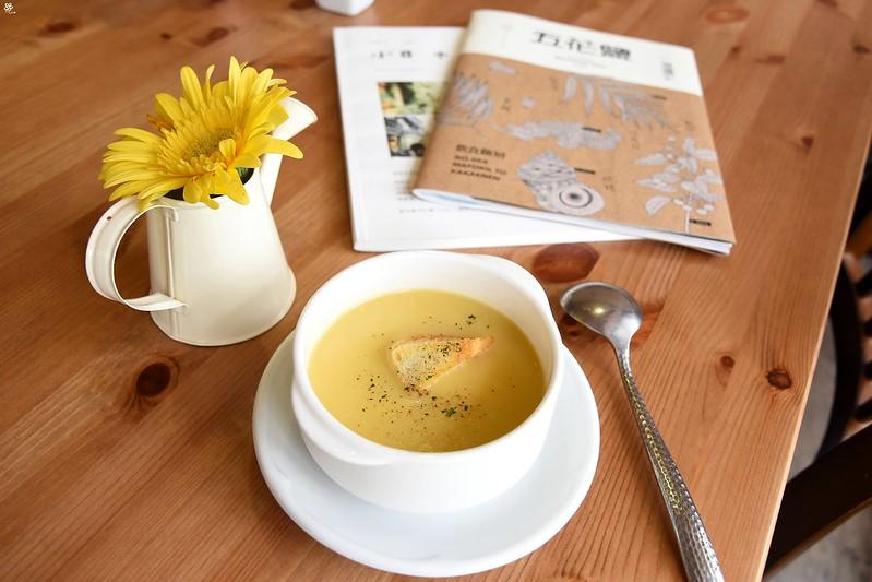 Artr Private Kitchen 台電大樓美食餐廳早午餐推薦 (9)