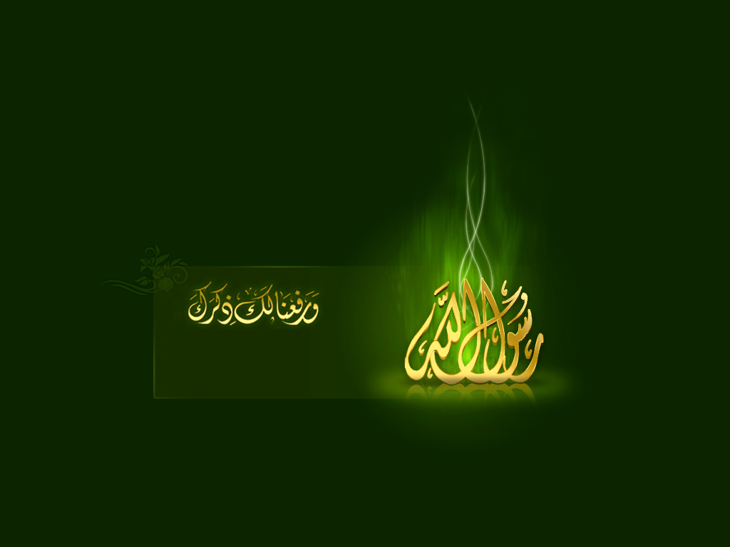 23302672574 e48da8daf5 o - 12 Rabi ul Awal Wallpapers