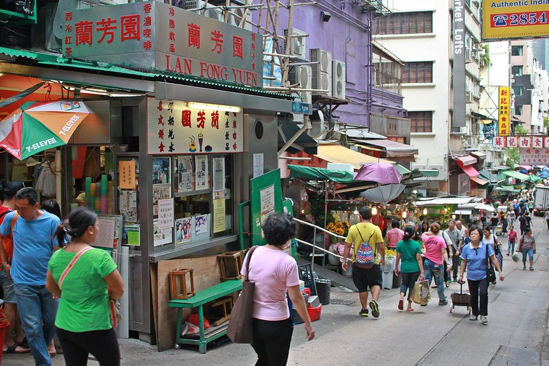 香港-中環蘭芳園-17度C隨拍 (2)
