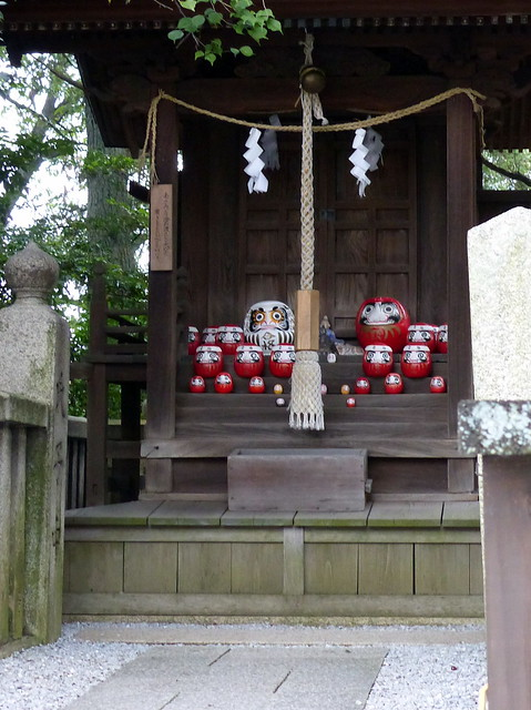 Another small alter at Achi Shrine