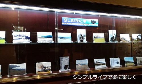 長浜鉄道スクエア、SL北びわこ号コーナー