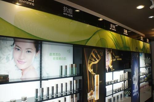 【轉貼】【 試保養 】Natural Beauty 自然美大墩店 細緻毛孔護理體驗 (4)