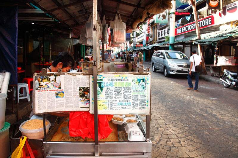 Muah Chee Queen Petaling Street