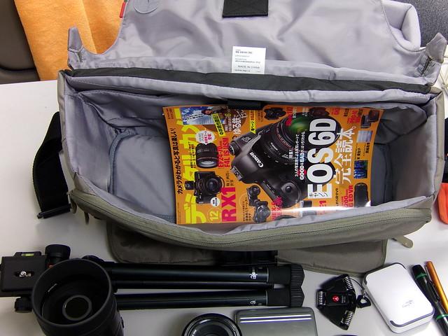 ウニカメッセンジャーバッグ7型 (15)