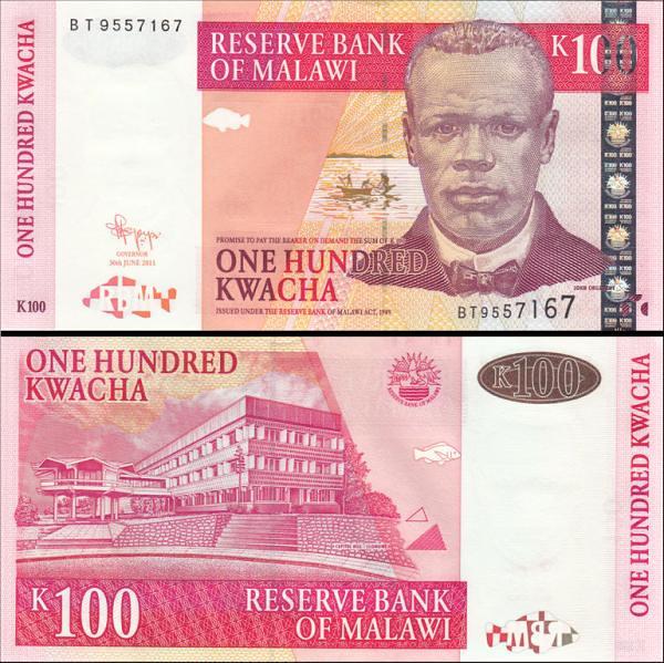 100 Kwacha Malawi 2011