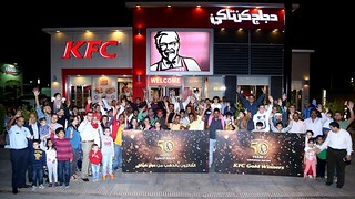 UAE KFC gold coin winners
