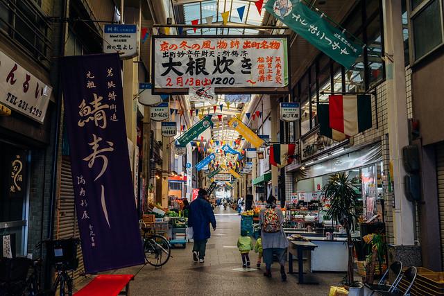 Kyoto_Demachiyanagi_18